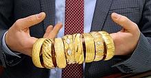 Son Dakika! Altın fiyatları ne kadar? 25 Ekim güncel ve canlı gelişmeler